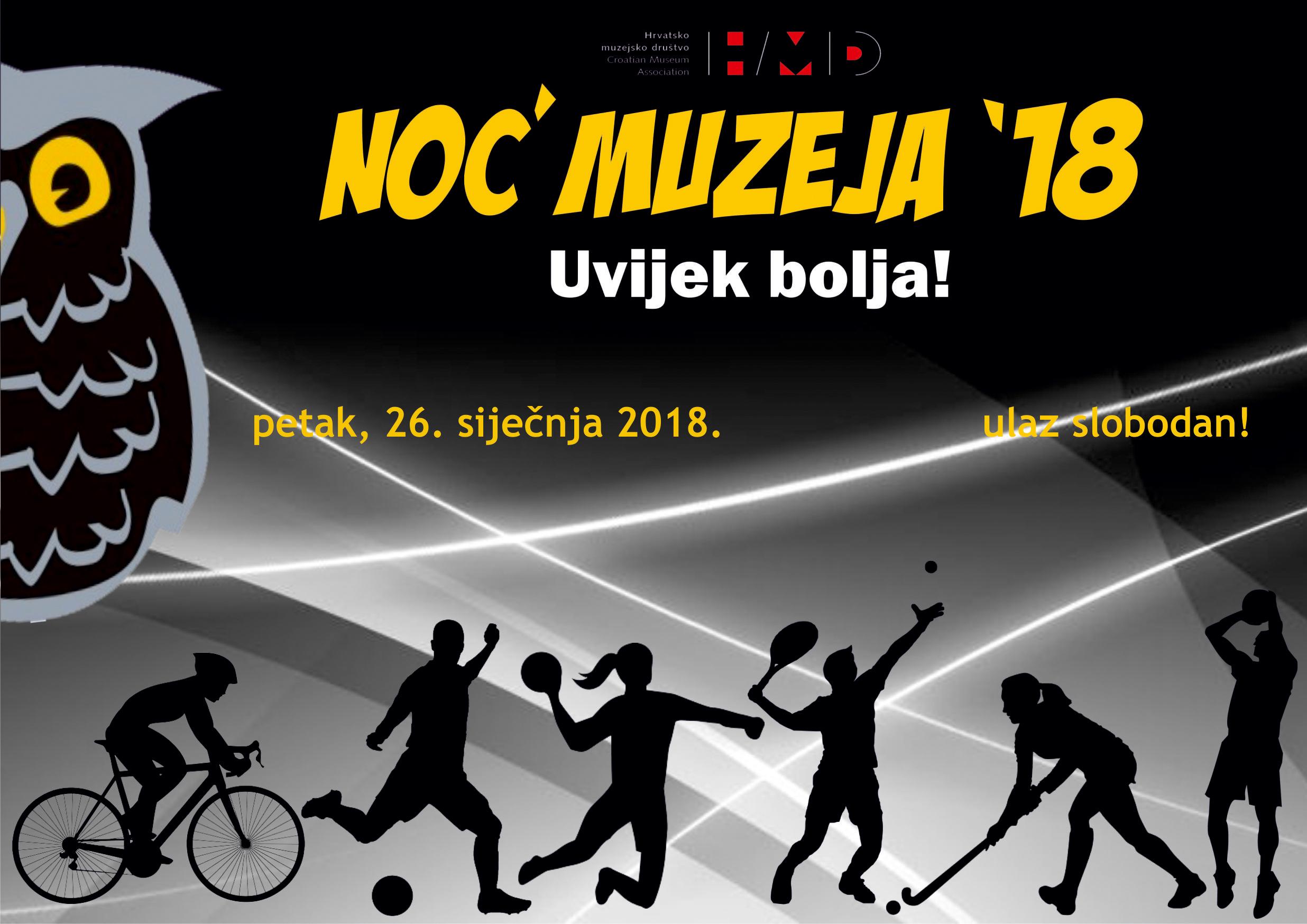 Muzej Grada Rovinja – Rovigno i ove godine sudjeluje u velikom programu na nivou cijele Hrvatske Noć muzeja