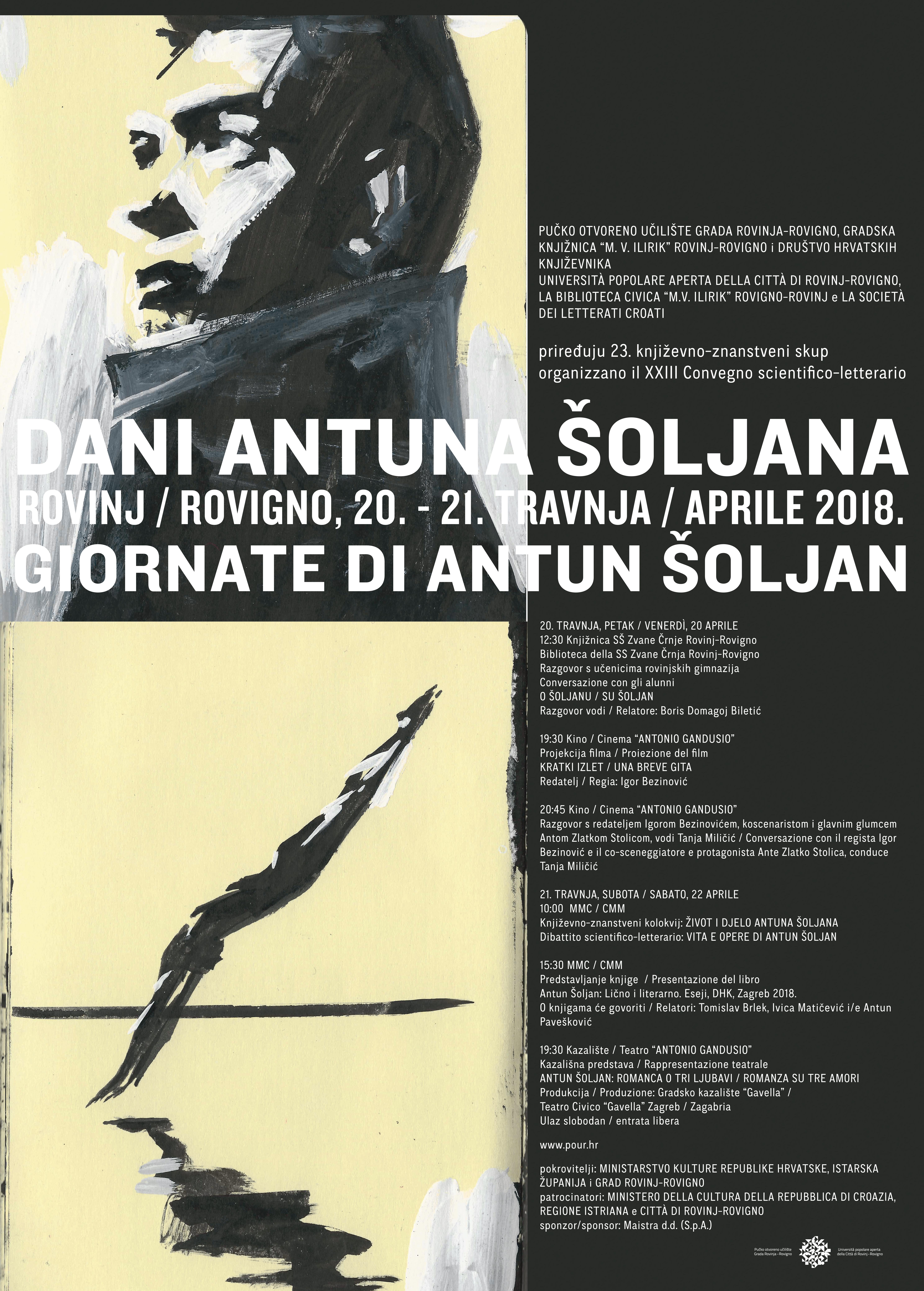 (Hrvatski) 23. Dani Antuna Šoljana