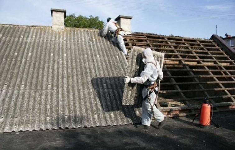 Izvješće o provedenom Javnom natječaju za sufinanciranje zamjene pokrova koji sadrže azbest na području Grada Rovinja – Rovigno - glavna fotografija