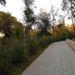 Projekt izgradnje parkovne šetnice – pješačke staze Muntravo 2