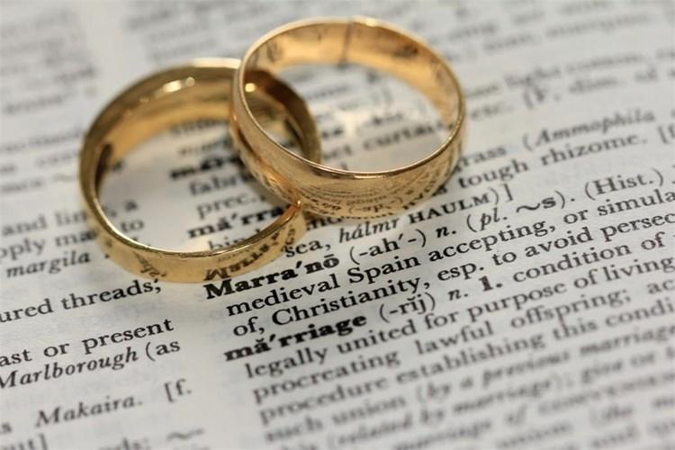 Decisione sulle misure in caso di matrimonio