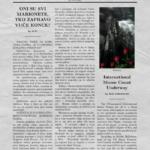 Rovinjske Talijanska srednja škola i SŠ Zvane Črnje nižu uspjehe u književnim projektima 1