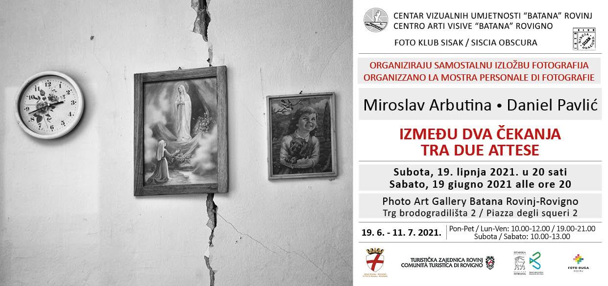 """Izložba fotografija """"Između dva čekanja"""" od subote u Galeriji Batana"""